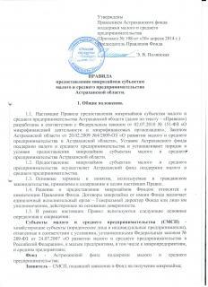http://i65.fastpic.ru/big/2014/0925/79/44d2108ffd876bfe40c6819e628e2c79.jpeg