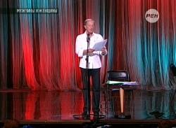 Мужчины и женщины. Концерт Михаила Задорнова (27.09.2014) SATRip