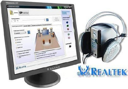 Realtek High Definition Audio Drivers 6.0.1.7497 Vista/7/8.x WHQL + 5.10.0.7492 XP