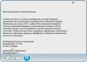 http://i65.fastpic.ru/big/2014/1126/9f/b32a16f573cefd2e04759fff5529b89f.jpg