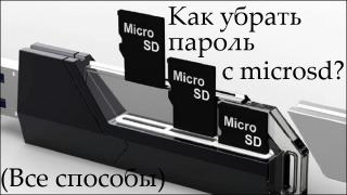http://i65.fastpic.ru/big/2015/0109/6c/9b87999deff4e7de2a6df9495f65476c.jpg