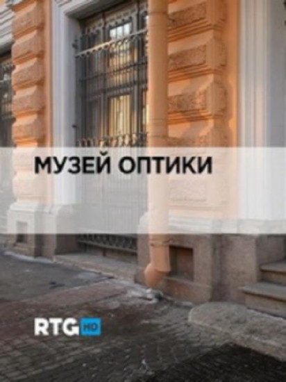 RTG. ����� ������ (2013) HDTV (1080i)