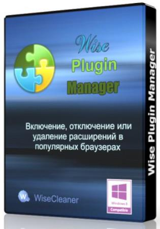 Wise Plugin Manager 1.26.54