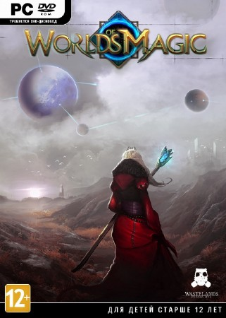 "Worlds of Magic (2015/RUS/ENG/MULTi6) ""FAIRLIGHT"""