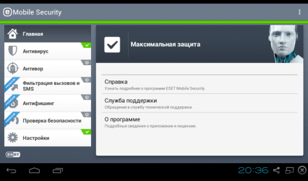 ESET NOD32 Mobile Security для Android 3.5.100.0