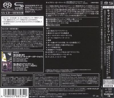 Captain Beefheart - Ice Cream For Crow 1982 (2015 Japan SHM-SACD ISO)