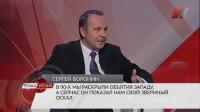 Русский с китайцем братья навек (08.09.2015) IPTVRip