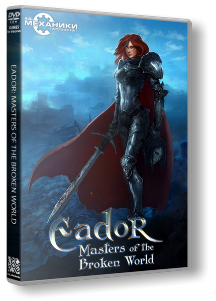 Эадор: Владыки миров / Eador: Masters of the Broken World [v 1.6.3] (2013) PC | RePack от R.G. Механики