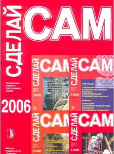 """������ ���. ������������: """"������""""  107 ������� (1989-2010) PDF,DJVU"""