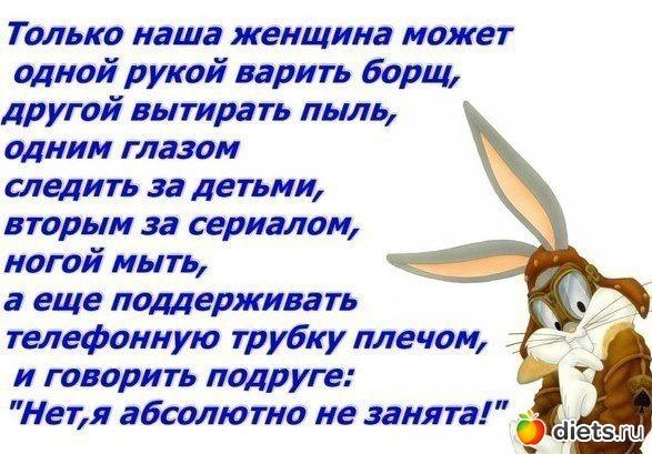 http://i65.fastpic.ru/big/2015/1126/93/60c5659ebc88d6757cc97dbdaee83a93.jpg