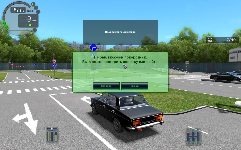 Как city car driving сделать русским фото 70