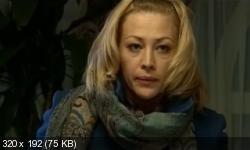 Богини правосудия [01-04 из 04] (2010) DVDRip от MediaClub {Android}