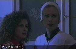 Любовь и страсть (1987) DVDRip от MediaClub {Android}