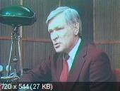 Среда обитания (1987) DVDRip.