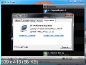 IP-TV Player 0.28.1.8833