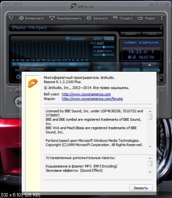 jetAudio 8.1.2.2100 Plus + Rus