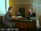 Взятка. Из блокнота журналиста В.Цветкова (1983) DVDRip