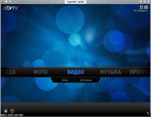 openSUSE SteelLinux Tumbleweed LiveDVD [KDE, Xfce, Server] - Полный набор программ, кодеков и утилит (2014) PC