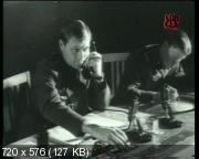 Документальное расследование. Шпионы подземелья (2003) DVB