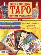 http://i65.fastpic.ru/thumb/2014/0728/eb/8e8c5027be3f8e449dd1509277ed30eb.jpeg