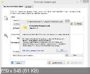 PCTuneUp Program Lock 4.1.8 - блокировка exe файлов паролем