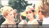 ������������ � ���� / La Moglie Vergine (1975) DVDRip