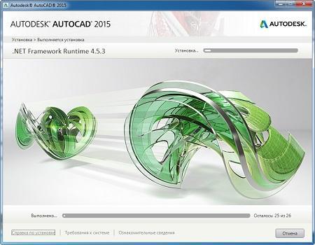 Autodesk AutoCAD 2015 ( SP1, Eng / Rus )