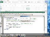 Специалист: «Эксперт Microsoft Excel 2013/2010» [Уровень 1-5] (2013)