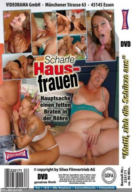 порно под просмотр порно