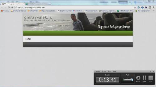 Сайтотворец - вебМАСТЕР PRO