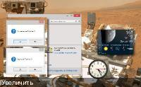 Sidebar 8 2.8 by QuadroRover [Rus]