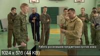 ������� ���. ���� �a������ - ���! (2012) DVDRip