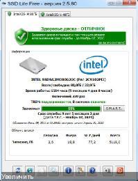 SSD Life Free 2.5.80 + Portable ML/Rus