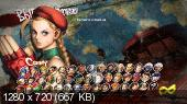 Ultra Street Fighter IV (2014) PC | RePack