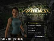 Tomb Raider: Anniversary (2007) PS3
