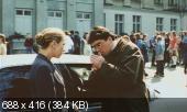 Перекрёсток (1998) DVDRip