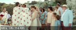 Вулкан страстей (2013) BDRip от MediaClub {Android}