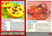 Блюда с грибами на любой вкус (№30, март / 2014)