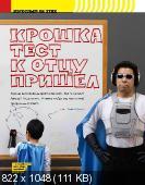 Maxim №9 Россия (Сентябрь) (2014) PDF