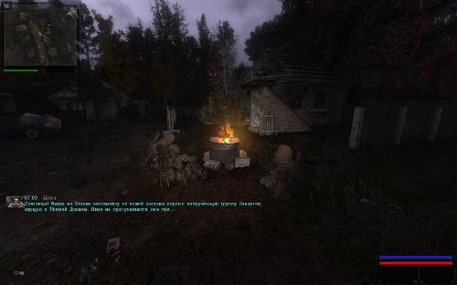 "S.T.A.L.K.E.R.: Shadow of Chernobyl - Путь человека ""Шаг в неизвестность"" (2014/RUS/Repack)"