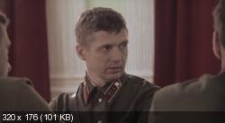 """Операция """"Горгона"""" [1-4 серии из 4] (2011) DVDRip от MediaClub {Android}"""