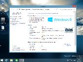 Windows 8.1 Professional with update by EmiN 19.08.2014 (x64/RUS)