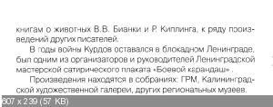 http://i65.fastpic.ru/thumb/2014/0823/5f/28a0fe4e626e04b5e2a9aa334f64cb5f.jpeg