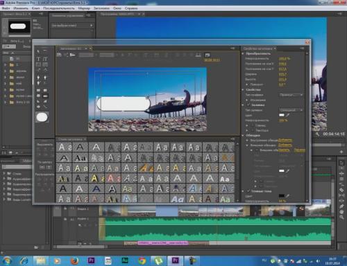 Видеомонтаж за 10 дней (2014) Видеокурс