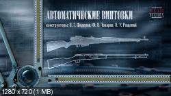 Первая мировая [1-8 серии из 8] (2014) WEB-DL 720p от MediaClub