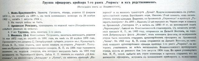 http://i65.fastpic.ru/thumb/2014/0826/01/494d50974b2ba196fdbc84dd2f23ac01.jpeg