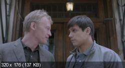 Синдром дракона [1-12 серии из 12] (2012) DVDRip от MediaClub {Android}