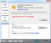 PicPick 3.4.1 ML/Rus