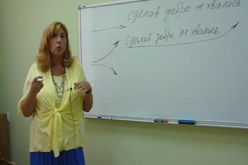 Постановка сильного речевого голоса (2014) Тренинг