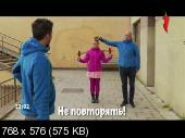 +100500 на Перец ТВ [Новый сезон] [Эфир от 30.08] (2014) DVB от Deadmauvlad
